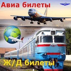 Авиа- и ж/д билеты Топков