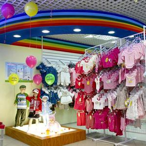 Детские магазины Топков