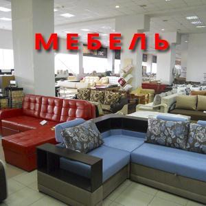 Магазины мебели Топков