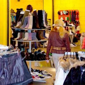 Магазины одежды и обуви Топков