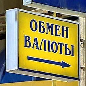 Обмен валют Топков