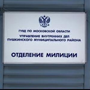 Отделения полиции Топков