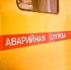 Аварийные службы в Топках