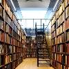 Библиотеки в Топках