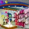 Детские магазины в Топках