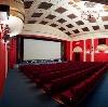 Кинотеатры в Топках