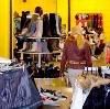 Магазины одежды и обуви в Топках