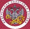 Налоговые инспекции, службы в Топках