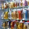 Парфюмерные магазины в Топках