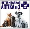 Ветеринарные аптеки в Топках