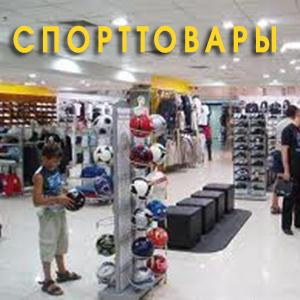 Спортивные магазины Топков