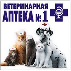 Ветеринарные аптеки Топков